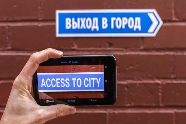 google translate en voyage