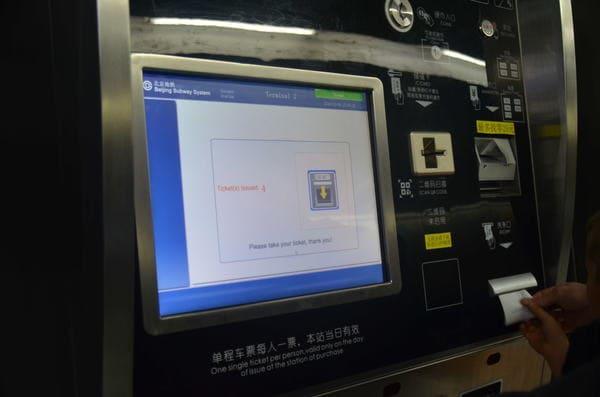 Tickets métro chinois anglais