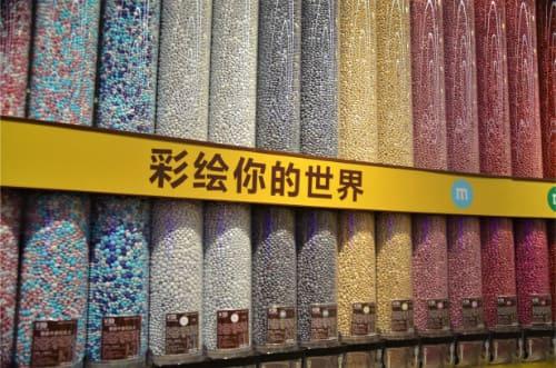 pleins de M&Ms à Shanghai