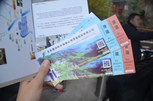 Tickets grande muraille