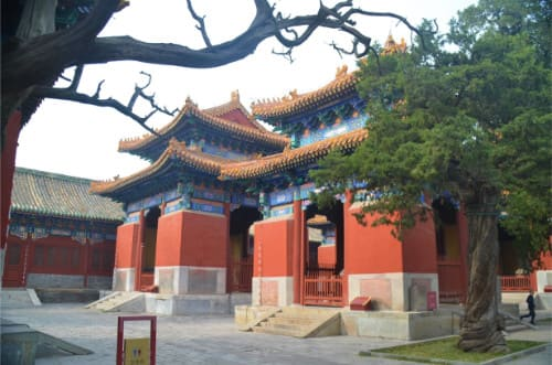 Confucius Beijing