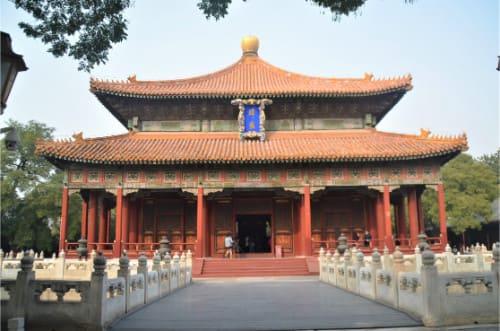 Temple de Confucius à Beijing