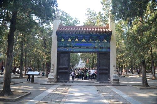entrée du tombeaux des Mings