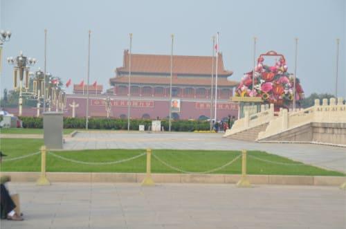 Place de Beijing