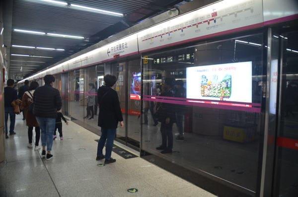 Métro à Beijing