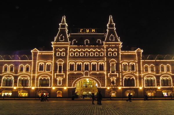 Galeries Gum à Moscou