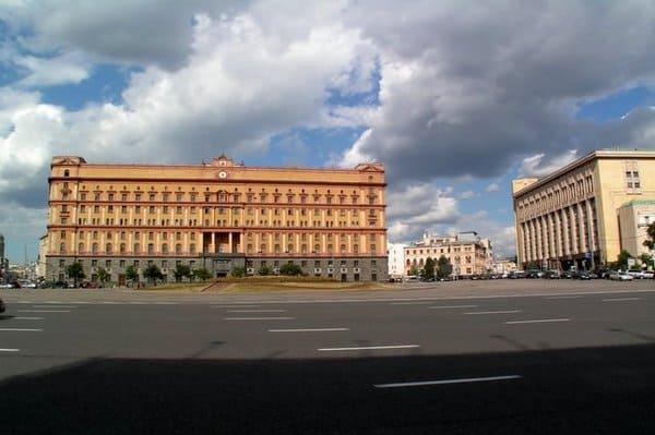 Batiment FSB Moscou