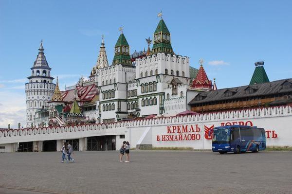 Marché Izmailovo Kremlin
