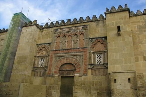 Mur de la Mezquita de Cordoue