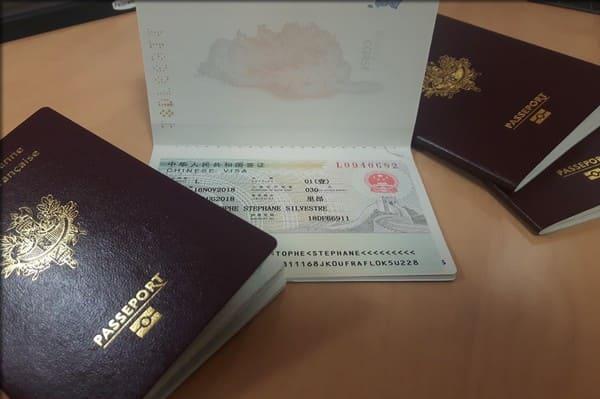 Visa chine accepté