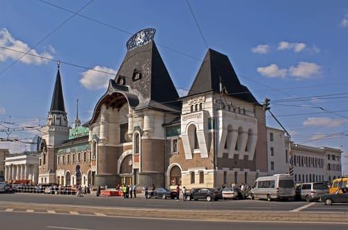 Gare Laroslav