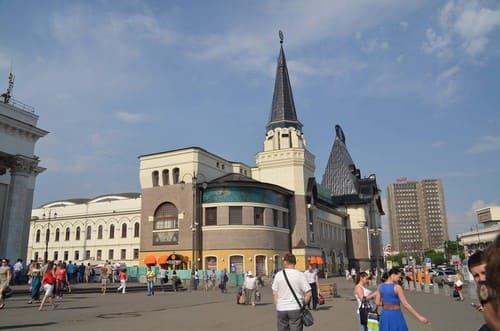 Place des gares à Moscou