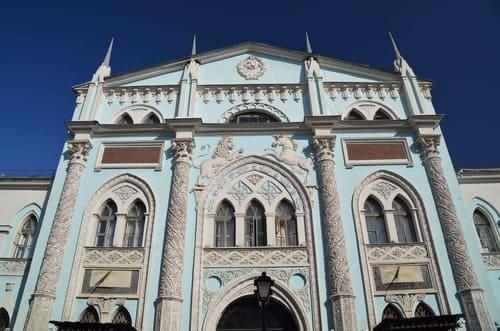 imprimerie du Saint Synode Moscou