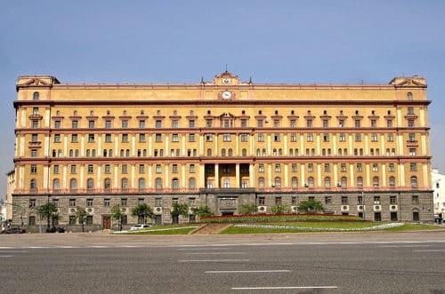 Ancien batiment KGB Loubianskaïa