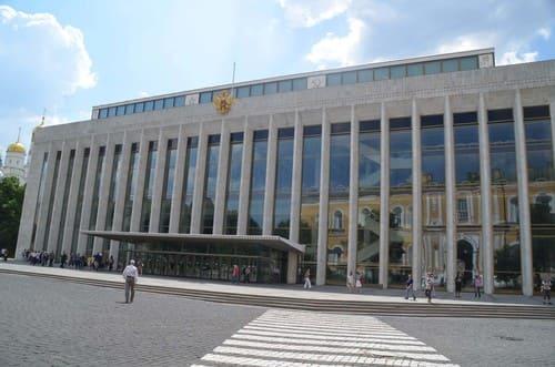 Palais d'état du Kremlin
