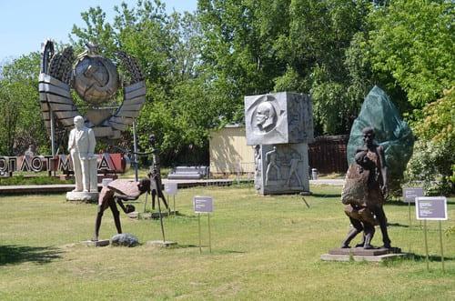Parc des Arts Moscou