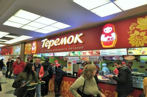Fast food moscou
