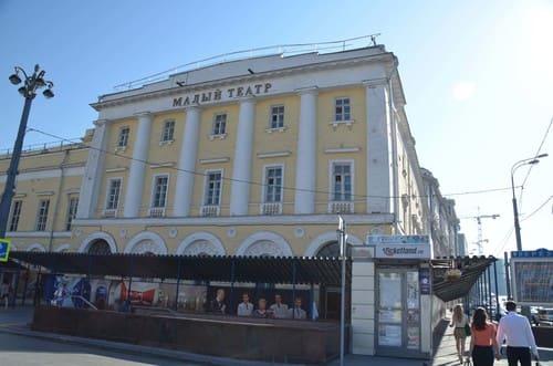 Théâtre Maly Moscou