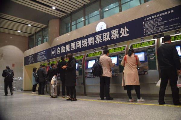 comment acheter des billets train en chine