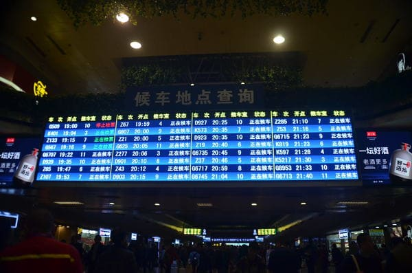 Prendre le train de nuit en Chine