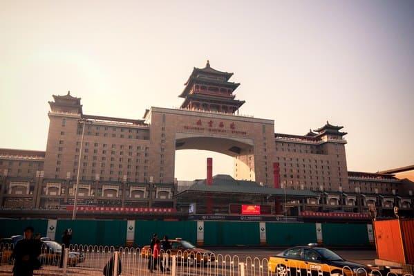 Gare de Beijing pour aller à Xi'an