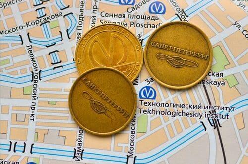 jetons métro Saint Pétersbourg