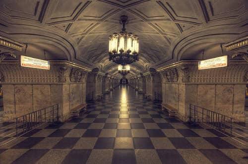 Prospekt mira métro Moscou