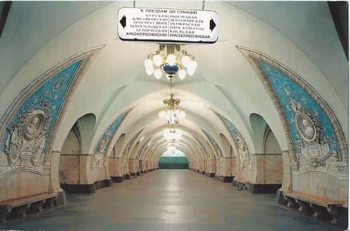 métro Taganskaya