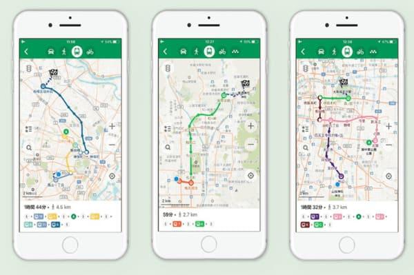 Application smartphone sans réseau