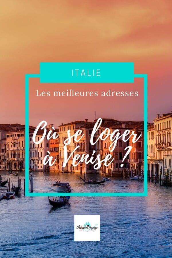 où loger à Venise